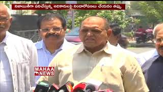 Retired IAS Officers Met Governor To Complaint Against CM Chandrababu || MAHAA NEWS