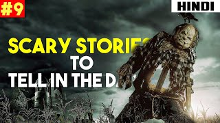 Scary Stories to Tell in the Dark Trailer Analysis and Expected Storyline   #10DaysChallenge - Day 9