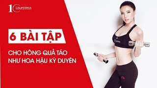 Workout #1 - 6 bài tập cho hông quả táo như Hoa hậu Kỳ Duyên