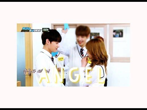 | OPV | Angel ∆  VICTON SEJUN & Apink BOMI ♡