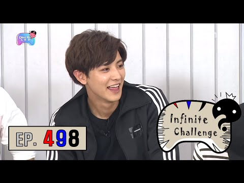 [Infinite Challenge] 무한도전 - Real Dacer EXO Chanyeol! culture shock! 20160917