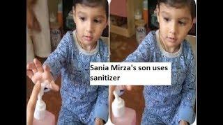 Watch: Sania Mirza teaches son Izhaan how to use sanitizer..