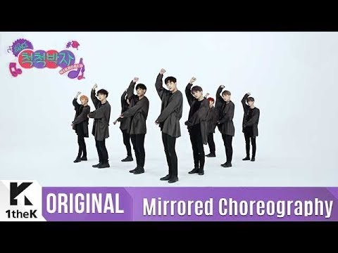[Mirrored] SF9(에스에프나인) _ 'O Sole Mio' Choreography(오솔레미오 거울모드 안무영상)_1theK Dance Cover Contest