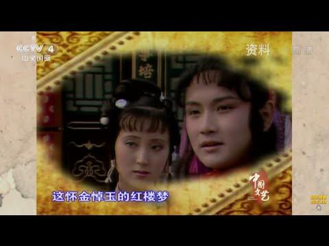 经典回声·电视剧歌曲 【中国文艺 20150710】720P