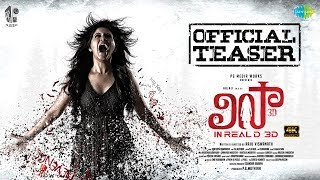 Official Telugu teaser of Lisaa 3D starring Anjali, Sam, B..