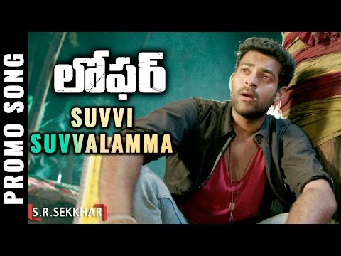 Loafer-Movie-Suvvi-Suvvalamma-song-Promo