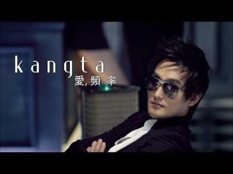 Kangta - Chinese MV. Teaser