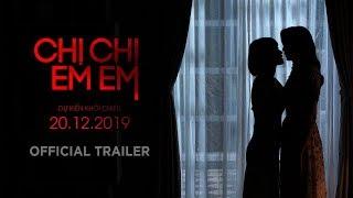 (Official Trailer) CHỊ CHỊ EM EM | KC: 20.12.2019