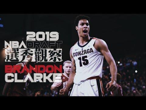 堪比Zion的飛天怪物?|【2019 NBA選秀】Brandon Clarke