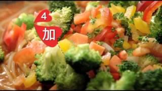 桂冠十分輕鬆料理 義大利麵篇