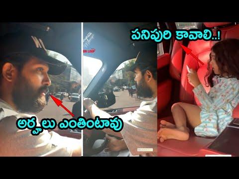 Allu Arjun's daughter Arha enjoys car ride