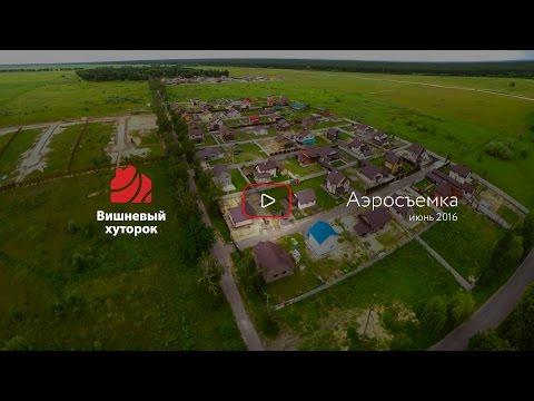 Коттеджный городок Вишневый Хуторок с. Вишенки, Киевская обл., Бориспольский р-н от ООО