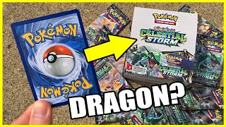 HYPER RARE CARD EVERYONE WANTS, PULLED IN POKEMON BOOSTER BOX OPENING!