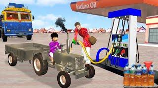 गरीब का मिट्टी का ट्रैक्टर Garib Ka Clay Tractor Comedy Video हिंदी कहानियां  Hindi Kahaniya Comedy