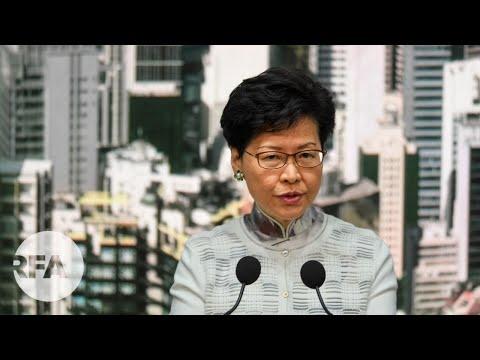 林鄭月娥與CBS記者對質 :香港警察是否使用過分武力?