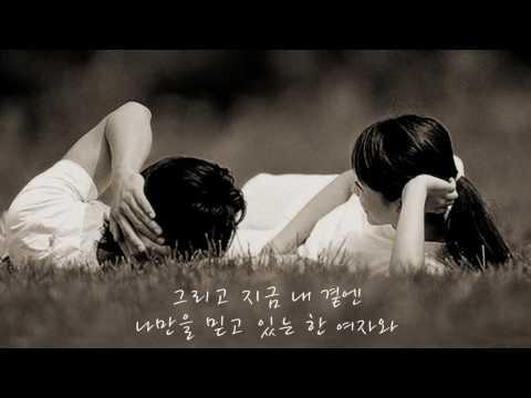 윤종신 - 오래전 그날 (1993年)