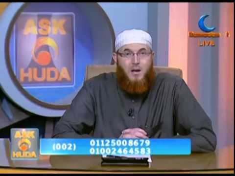 The Islamic Roqua #HUDATV