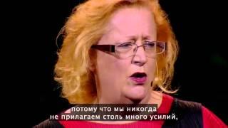 Маргарет Хеффернан: как рискнуть не согласиться