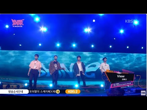 Onew was edited out of SHINee's performance following controversy