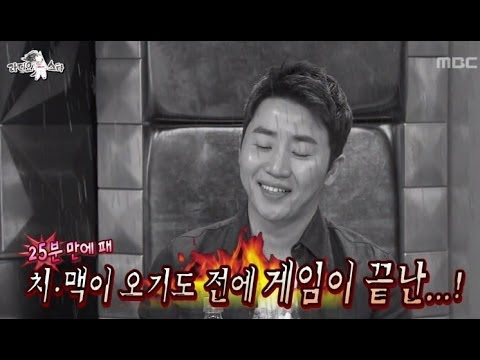 The Radio Star, Me-Centered #08, 내 위주로 해주세요 특집 20140319