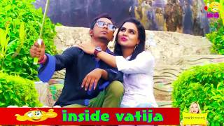 Heart Touching Love Story 2019 | Latest Bangla New Song | By Inside vatija
