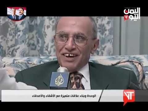 قناة اليمن اليوم - نشرة الثامنة والنصف 21-05-2019