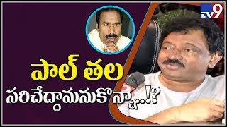 Interview: RGV on Lakshmi's NTR highlights & K.A Paul ..