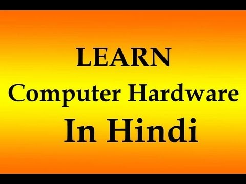 Comdex Hardware And Networking Course Kit Epub Download