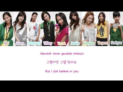 Girls' Generation/SNSD (소녀시대) - Beginning Color Coded Lyrics [Rom/Han/Eng]