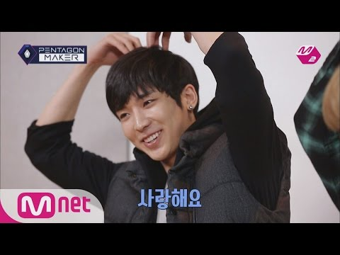 [M2 PENTAGON MAKER] YUTO Enters the Idol Reaction School?! [EP3 Individual Round: Tale