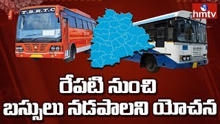 TSRTC likely to resume services from tomorrow..