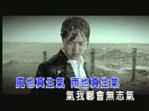 我問天 翁立友 MV 音樂歌曲 KTV