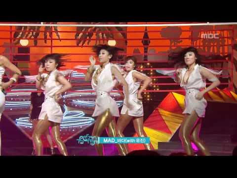 음악중심 - Ba-da - MAD(with Eugene), 바다 - 매드(with 유진), Music Core 20090808