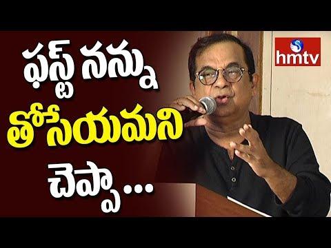 Brahmanandam Speech @ Aditya Movie Press Meet