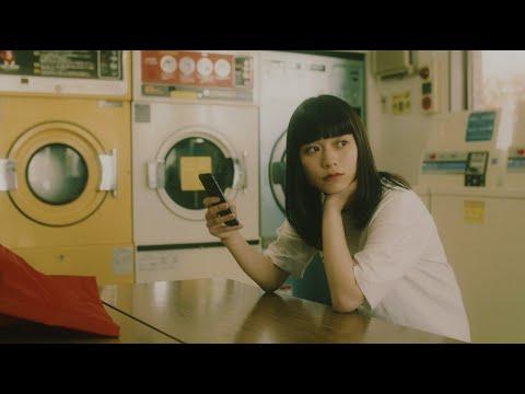 ザ・モアイズユー『桜の花びら』(Official Music Video)