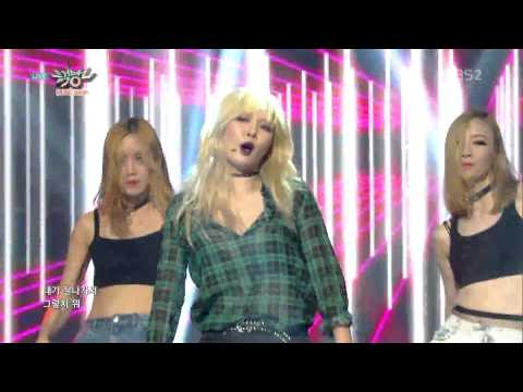 150911 HyunA (현아) - Roll Deep (잘나가서 그래) @  Music Bank