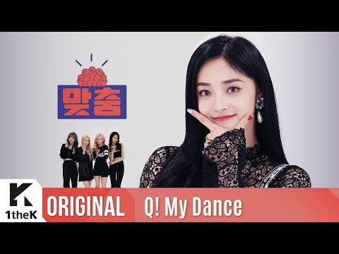 Q! My Dance(맞춤): PRISTIN V(프리스틴 V) _ Get It(네 멋대로)