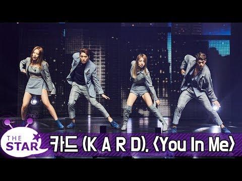 카드(KARD), 'You In Me' SHOWCASE 무대 (쇼케이스, Stage, Choreography) 《You & Me》