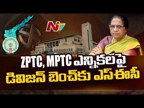 AP SEC challenges single judge verdict in HC division bench over ZPTC, MPTC polls