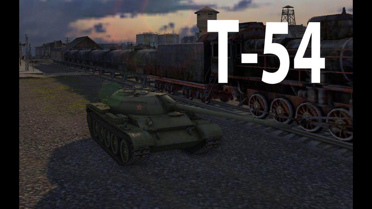 T-54 - назад к истокам