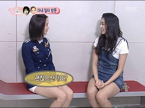 우리 결혼했어요 - We got Married, Park Jae-jung, UIE #06, 박재정-유이 20090905