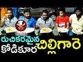 Kodi Kura Chillu Gari - Guntur Street food - Food Wala