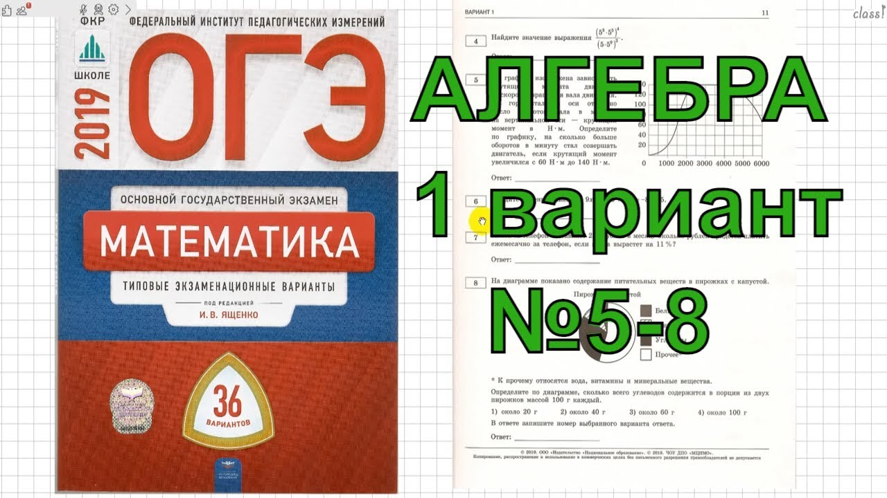 сборнику задач по класс 8 решебник геометрии