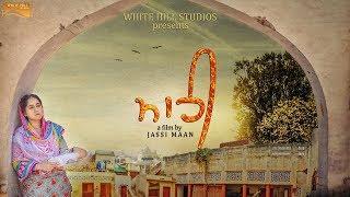 Mahiya Ve – Khushpreet Kaur