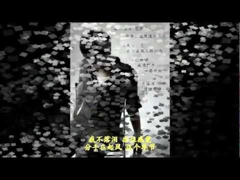 周杰伦-我落泪 情绪零碎MV