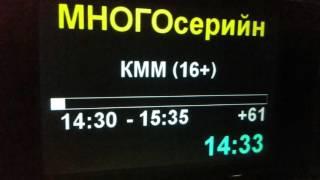 Видео обзор работы LCD TFT дисплея ресивера Vu+ Solo 4K