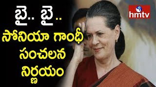 Sonia Gandhi announces retirement from politics!..