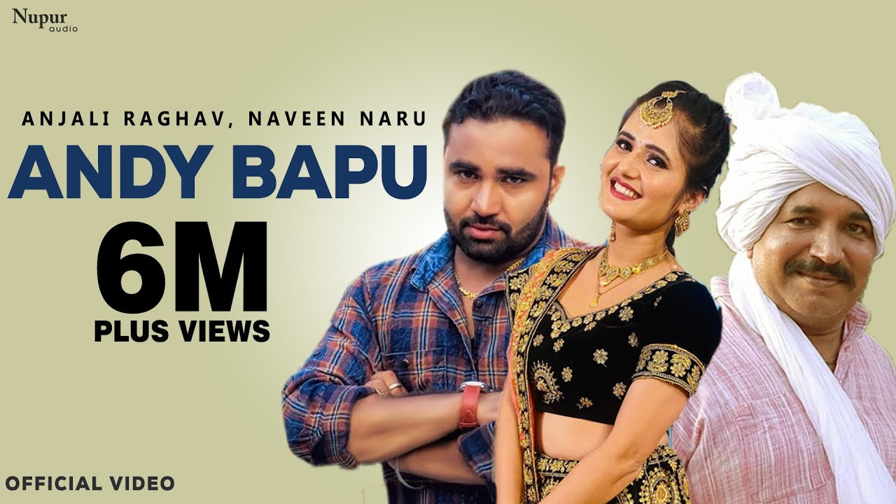 Andy Bapu - Raj Mawer | Anjali Raghav, Naveen Naru | Latest Haryanvi Songs  Haryanavi 2019