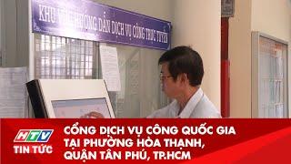 LỄ KHAI TRƯƠNG CỔNG DỊCH VỤ CÔNG QUỐC GIA TẠI PHƯỜNG HÒA THẠNH, QUẬN TÂN PHÚ, TP.HCM | 10/12/2019