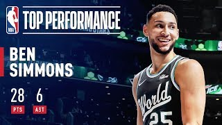 Ben Simmons Puts Up 28 Points & 6 Assists In Rising Stars Game | 2019 NBA All-Star